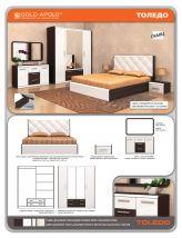 промоция спален комплект Толедо