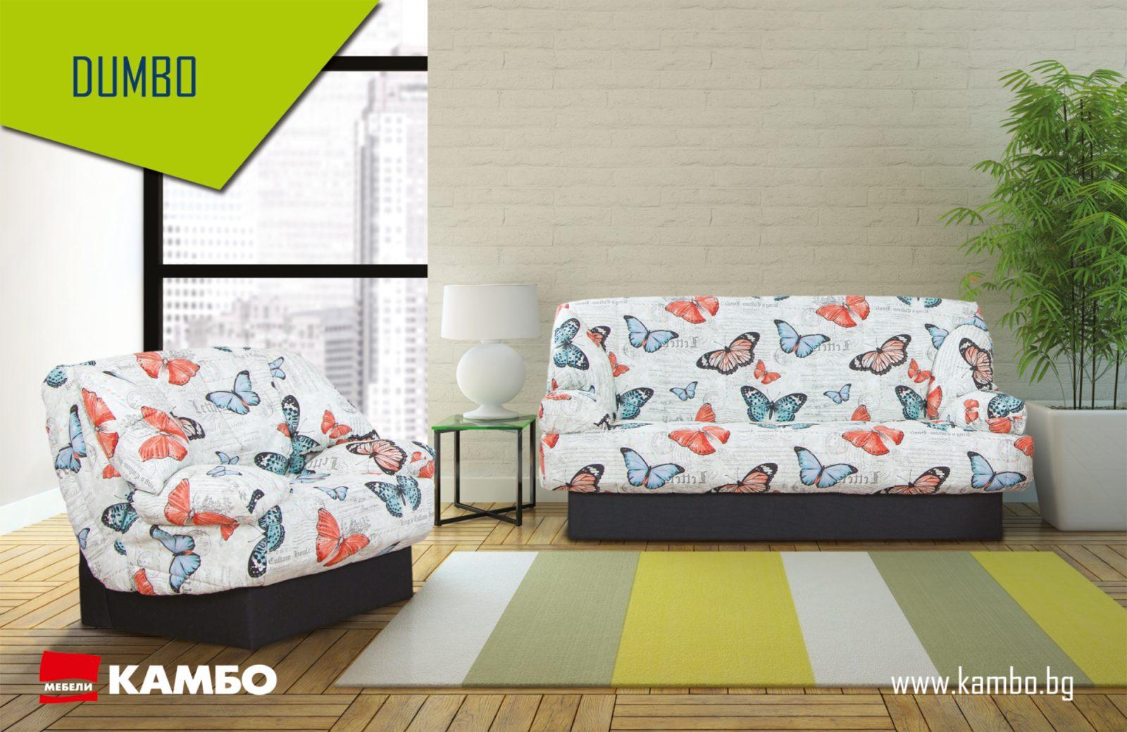 Folding sofa Dumbo