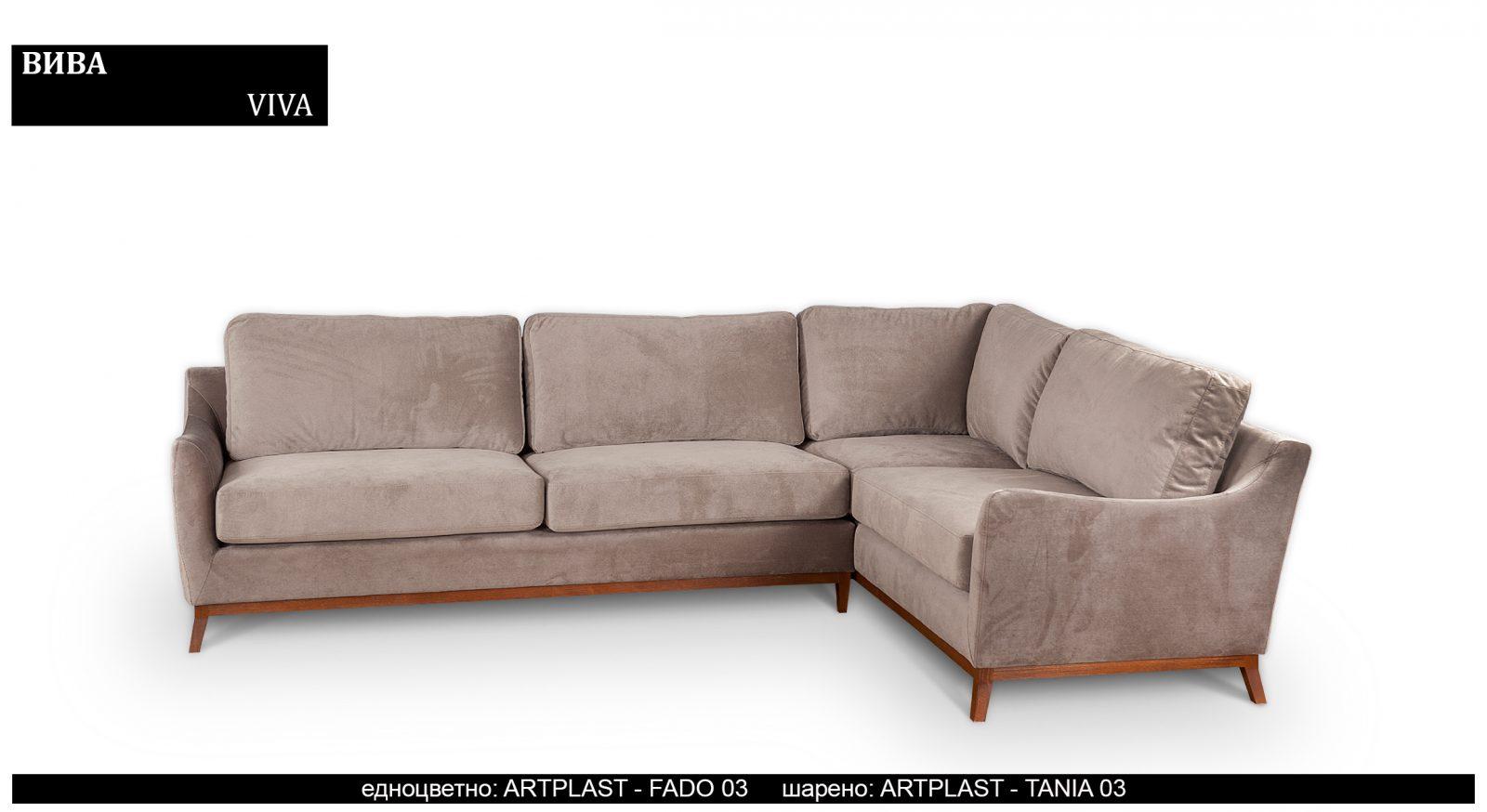 """(Български) Луксозни  ъглови  дивани Руди ан ъглов диван """"ВИВА"""""""