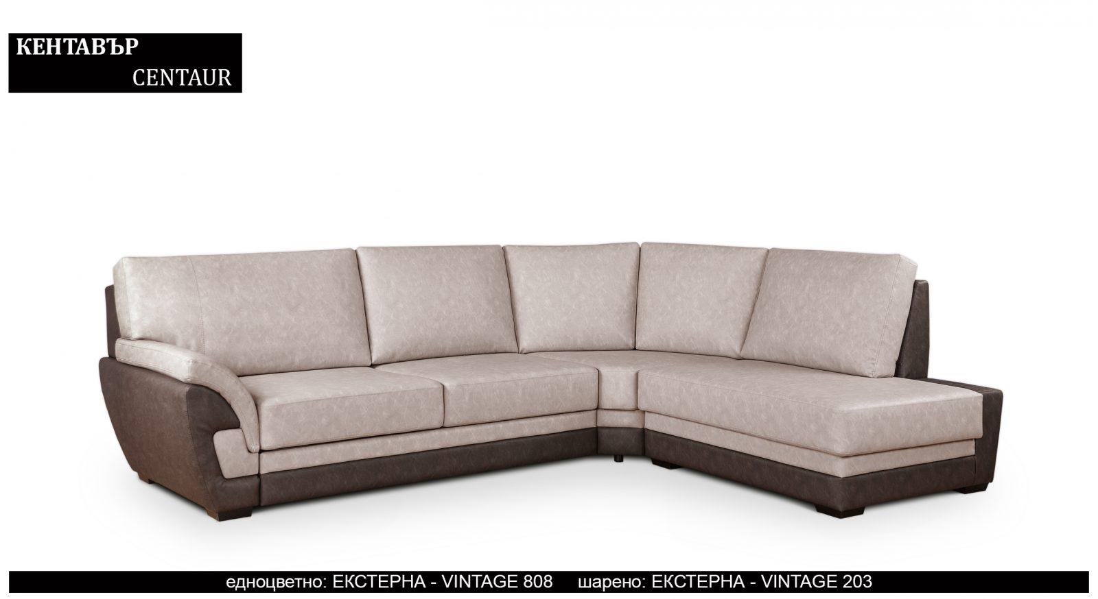 "(Български) Ъглов диван ""КЕНТАВЪР""  Луксозни  ъглови  дивани"