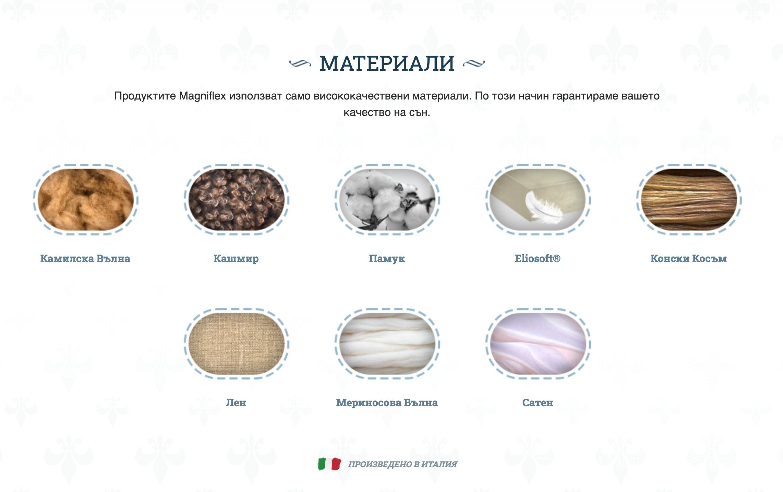 Luxury mattresses Magniflex Virtuoso